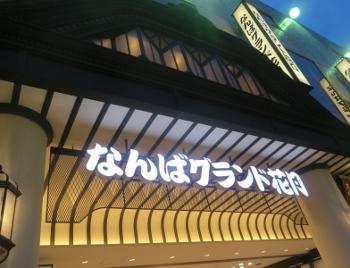 かんぺい1 (350x268).jpg
