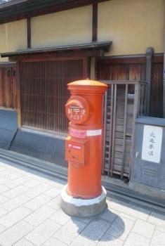 ぎをん11 (235x350).jpg