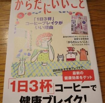 ぐりーんかふぇ9 (350x342).jpg