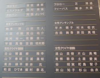 しき6 (350x273).jpg