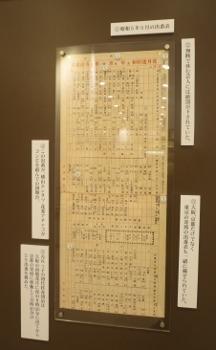 しん8 (216x350).jpg