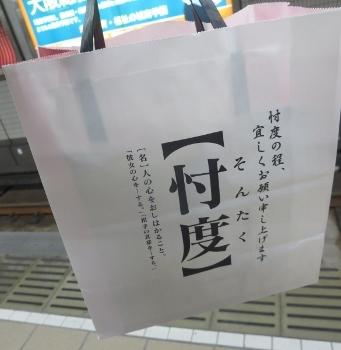 しんきげき15 (341x350).jpg