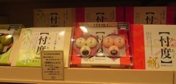 しんきげき4 (350x167).jpg