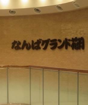 しんきげき8 (292x350).jpg