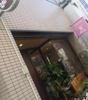 つぼみ1 (309x350).jpg