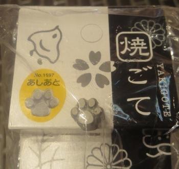 にしみや14 (350x331).jpg