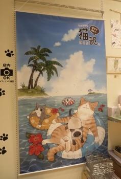 にしみや2 (237x350).jpg
