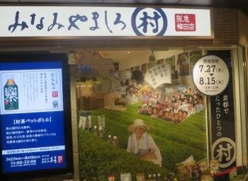 にしみや5 (350x256).jpg
