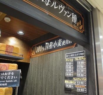 ぱん2 (350x322).jpg