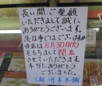 やきもち4 (350x296).jpg