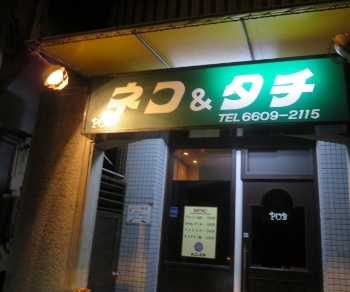 やく8 (2) (350x292).jpg
